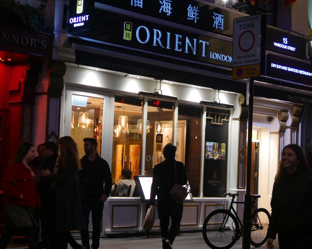 Orient London Chinese Restaurant Soho