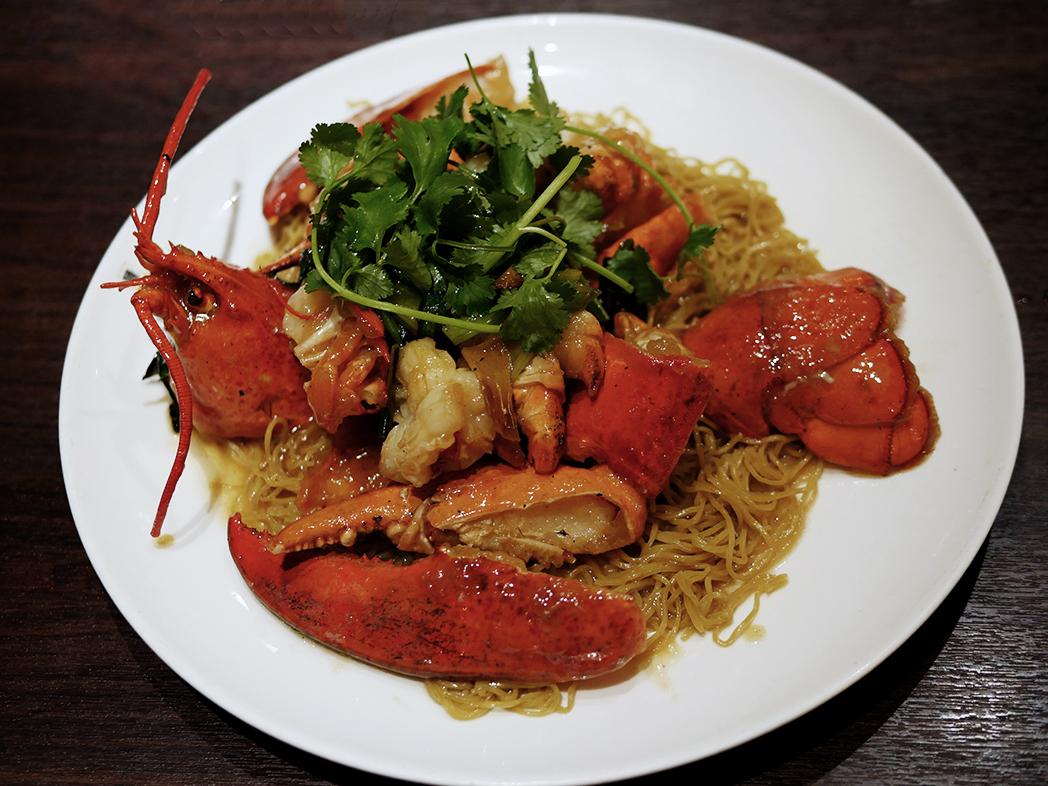 Orient London Lobster