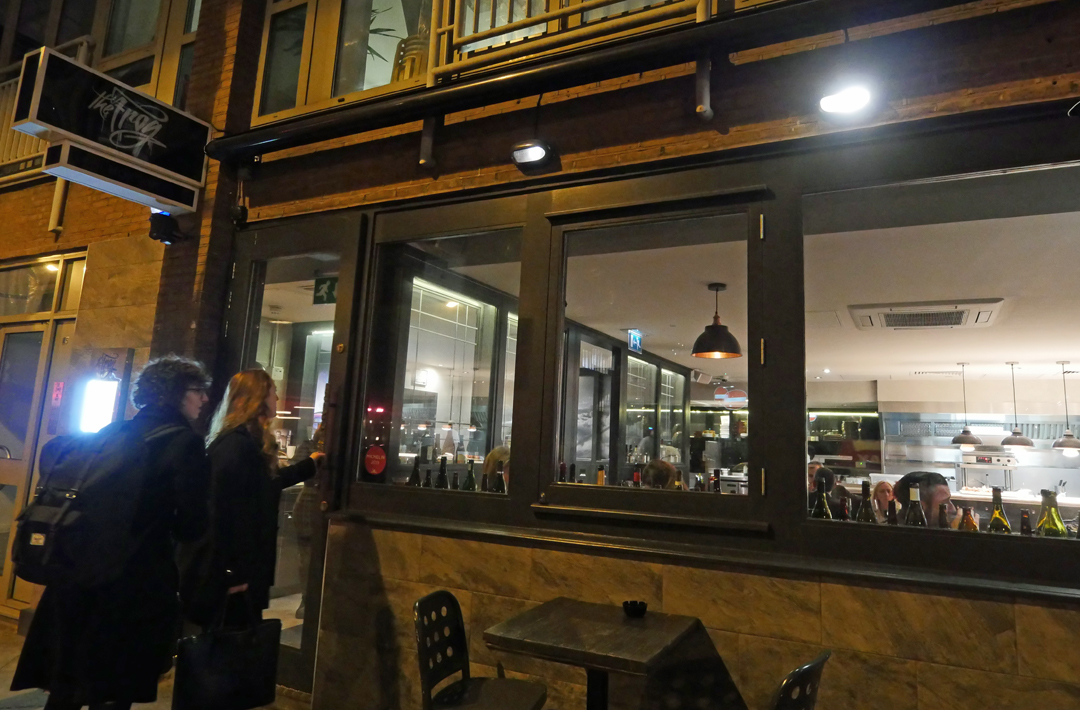 The Frog - Exterior- Hoxton Square Restaurant