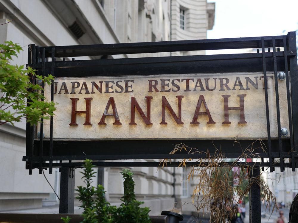 Japanese Restaurant Hannah