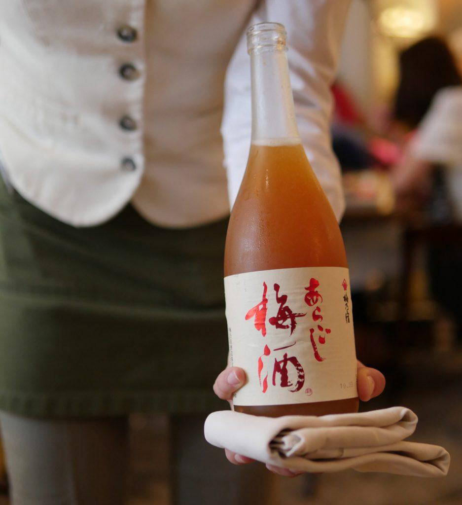 Plum Sake Mandarin Oriental
