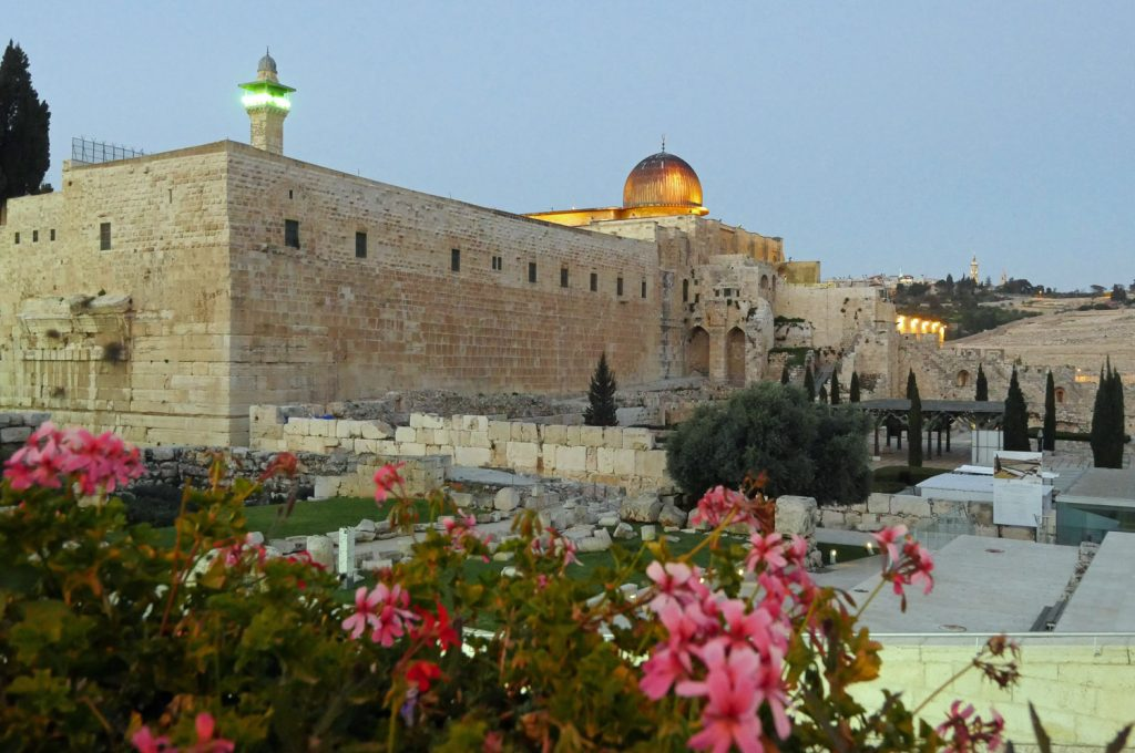 Approach to the Wailing Wall, Jerusalem