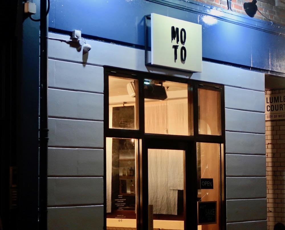 Moto exterior - Maiden Lane Covent Garden