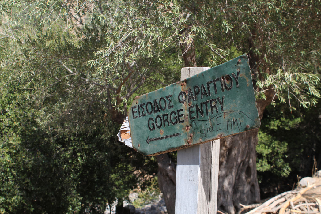 Gorge Entry Sign - Crete