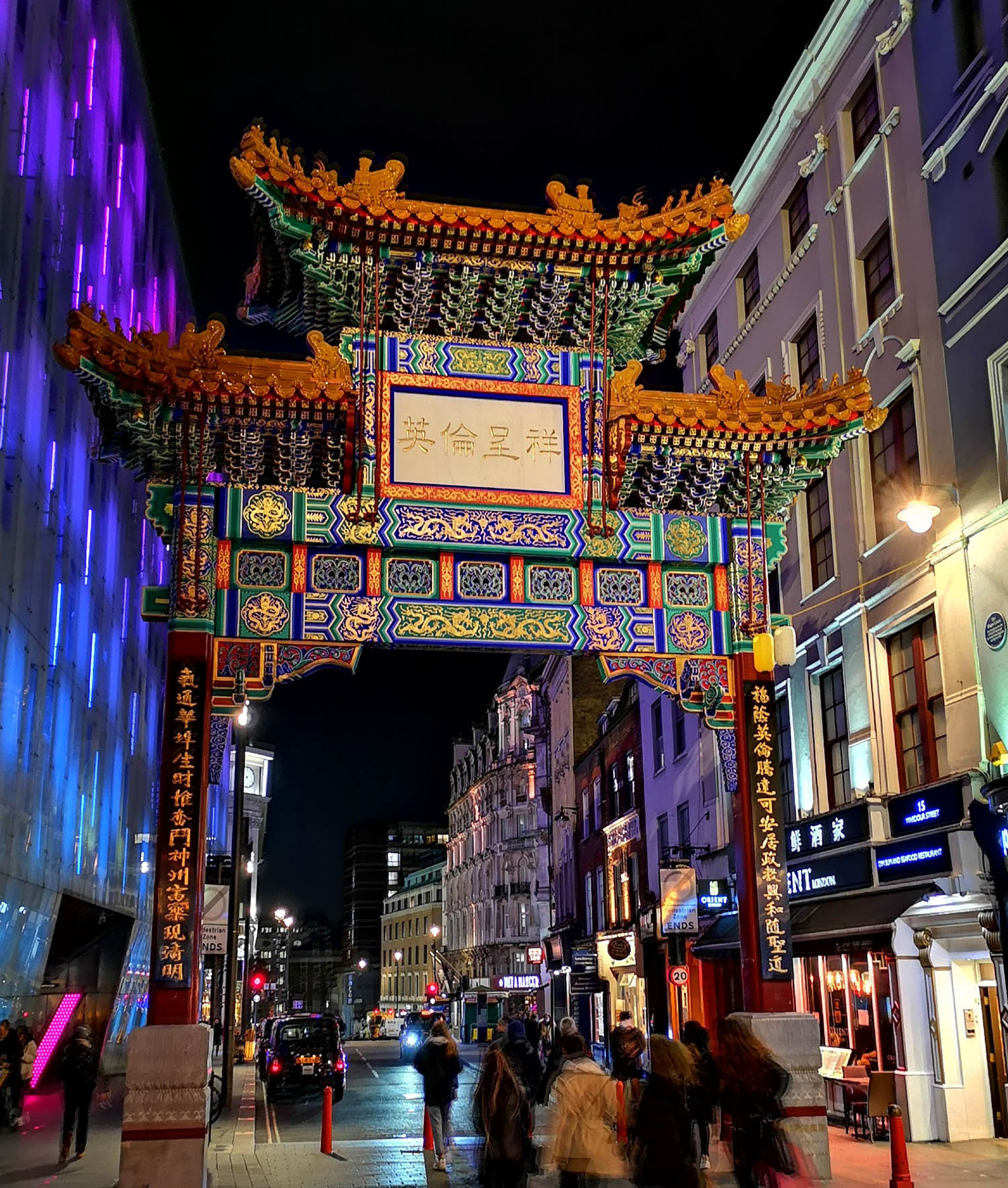 Orient_London_Chinatown_Arch.