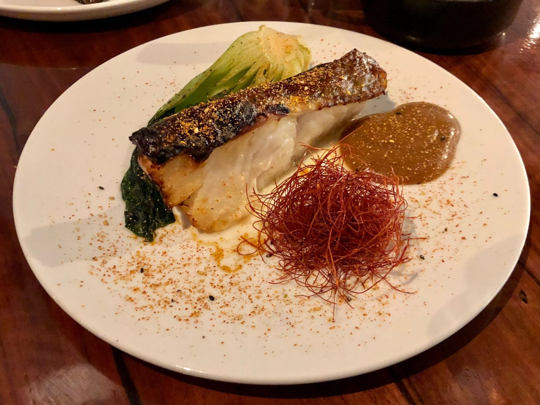 Miso Glazed Chilean Seabass